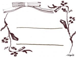 フリー素材:北欧風のガーリーなブラウンの木の枝とストライプのリボンの囲み枠;640×480pix