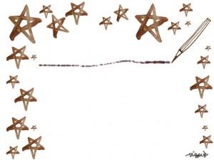 フリー素材:フレーム;ガーリーな茶色の水彩の星と鉛筆とラフな罫線;640×480pix