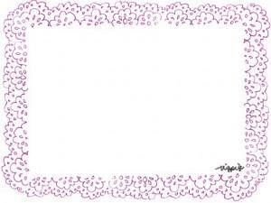 フリー素材:フレーム;大人可愛いピンクの北欧風レースの飾り枠;640×480pix