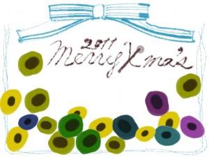 フリー素材:フレーム;北欧風のカラフルな花とブルーのリボンいっぱいの囲み枠とMerryX'masの手書き文字;640×480pix