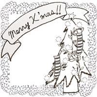 フリー素材:アイコン(twitter,mixi,ブログ);北欧風のブラウンブラックのクリスマスツリーとMerryX'masの手書き文字とガーリーなレースの囲み枠;200×200pix