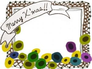 フリー素材:クリスマスのフレーム;北欧風のシンプルな花とMerryX'masの手書き文字のリボンと茶色のレースの飾り枠;640×480pix