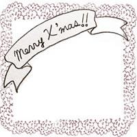 フリー素材:アイコン(twitter,mixi,ブログ);ガーリーな茶色のレースとMerryX'masの手書き文字の囲み枠;200×200pix