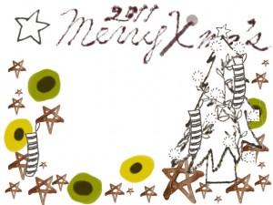 フリー素材:クリスマスのフレーム;北欧風のシンプルなクリスマスツリーとMerryX'masの手書き文字と星;640×480pix