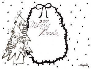 フリー素材:フレーム;モノクロの水玉とリボンのレースと北欧風のシンプルなクリスマスツリーとMerryX'masの手書き文字;640×480pix