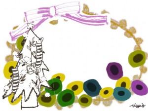 フリー素材:フレーム;北欧風のシンプルな花とクリスマスツリーとガーリーなピンクのリボンと芥子色のレースの飾り枠;640×480pix