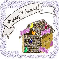 フリー素材:バナー・アイコン:200pix;大人かわいいお菓子の家とMerryX'masの手書き文字のリボンと紺色のレースの飾り枠のwebデザイン素材