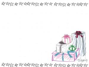 フリー素材:フレーム;モノトーンの星のラインとプレゼントボックス:640×480pix