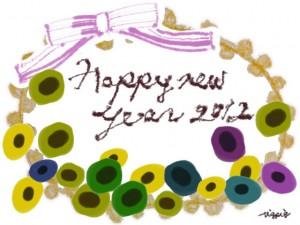 フリー素材:フレーム;北欧風の花とhappynewyear2012の手書き文字と芥子色のレースとピンクのリボンの飾り枠:640×480pix