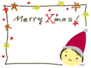 フリー素材:フレーム:640×480pix;サンタの帽子の女の子とmerryX'masの手書き文字と星のポップなイラストの飾り枠