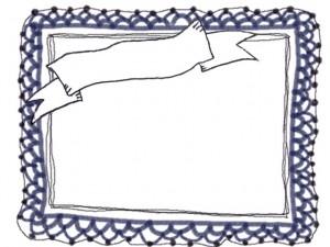 フリー素材:フレーム:見出し用のリボンと紺色のレースの囲み枠;640×480PIX