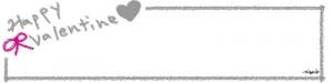 フリー素材:ヘッダー:ピンクのリボンとHappy Valentineの手書き文字とグレーのハートとラインのフレーム;800×200pix