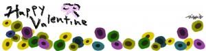 フリー素材:2月のヘッダー:北欧風の花の飾りとモノトーンのHappyValentineの手書き文字;800×200pix