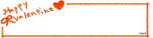 フリー素材:2月のヘッダー:ポップなオレンジのハートリボンとラインとHappyValentineの手書き文字;800×200pix