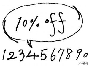 フリー素材:モノクロの手描き文字「10〜90%OFF」とラフな線の吹出し;640×480pix