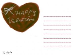 フリー素材:バレンタインのフレーム;大人可愛いドットの罫線と茶色のハートと手描き文字HAPPYVlentine;640×480pix