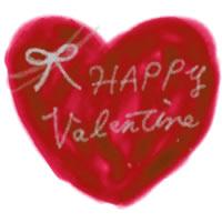 フリー素材:アイコン(twitter);大人可愛い赤いハートのバレンタインのイラスト