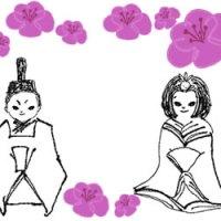 フリー素材:3月のバナー広告;大人可愛いおひなさまと桃の花のガーリーイラスト;300×250pixミディアムレクタングル