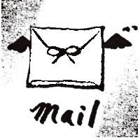 フリー素材:アイコン(twitter):天使の羽根つきのメールのはんこ消しゴム風デザインのガーリーイラスト;200×200pix