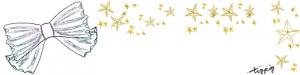フリー素材:ヘッダー;ガーリーなモノクロのストライプのリボンと星いっぱいのフレーム;800×200pix