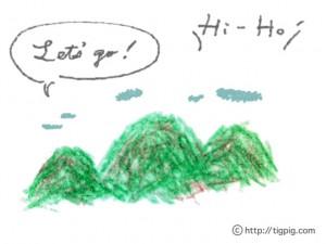 山ガールのフリー素材:大人可愛い山のイラストカット;640×480pix