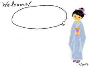 フリー素材:着物の女の子とフキダシとwelcomeの手書き文字の和風イラストカット;640×480pix