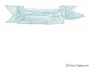 フリー素材:フレーム;大人可愛いシャーベットカラーのブルーの見出しのりぼん;640×480pix