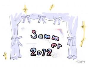 フリー素材:フレーム;大人可愛い舞台幕みたいなカーテンの飾り枠と2012summerの手書き文字;640×480pix
