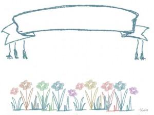 フリー素材:フレーム;大人可愛いくすんだブルーのタイトル用のリボンとカラフルな花;640×480pix