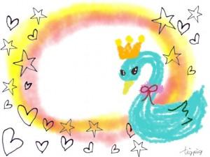 大人可愛いフリー素材:フレーム;パステルブルーのガーリーな白鳥のイラストとハートと星とにじみの飾り枠;640×480pix