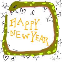 アイコン(twitter)のフリー素材;ヘビ(巳)と星とハートとHAPPY NEW YEARの文字;200×200pix