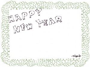 大人可愛い若草色(緑)のレースとHAPPY NEW YEARの手書き文字のフリー素材:640×480pix