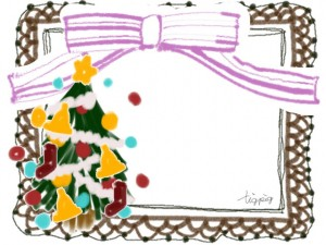 ポップなクリスマスツリーとブラウンのレースとピンクのリボンの枠のフリー素材:640×480pix