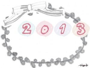 年賀状のフリー素材:パステルカラーの2013の手書き文字とグレーのリボンとレースのフレーム;640×480pix