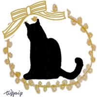 かわいい猫のシルエットのイラストとピコットレースのリボンのフリー素材:200×200pix