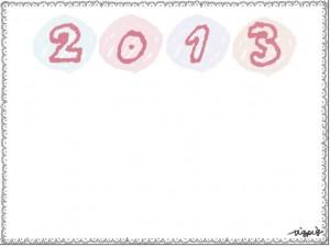パステルカラーの2013の手書き文字とシンプルなレースの縁飾りのイラストのフリー素材:640×480pix