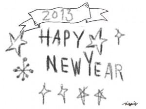 HAPPY NEW YEAR の手書き文字と星とキラキラと2013のリボンの見出し:640×480pix
