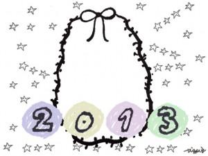 2013 手書き文字と星とキラキラと楕円のリボンのフレーム:640×480pix