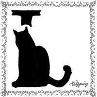 モノトーンの猫のシルエットの飾り文字「L」とレースの飾り枠のフリー素材:200×200pix