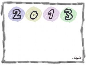 2013 HAPPY NEW YEARの手書き文字と鉛筆のラフなフレーム:640×480pix