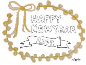 HAPPY NEW YEAR 2013のもこもこの手書き文字と芥子色のリボンとピコットレース:640×480pix