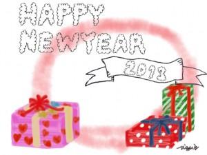 2013 HAPPY NEW YEAR のもこもこの飾り文字とプレゼントボックスのイラストのフリー素材:640×480pix
