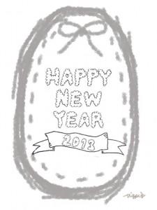 HAPPY NEW YEAR 2013 のもこもこの手書き文字とグレーのリボンとステッチのラベル:480×640pix