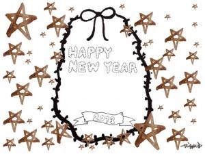 もこもこのHAPPY NEW YEAR 2013の手書き文字と水彩の星とリボンのイラストのフリー素材:480×640pix