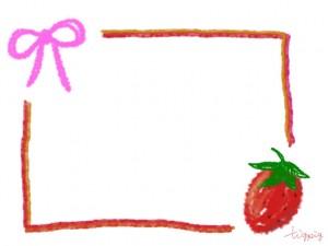 大人可愛いイチゴとリボンとラフなラインの囲み枠のフリー素材:640×480pix