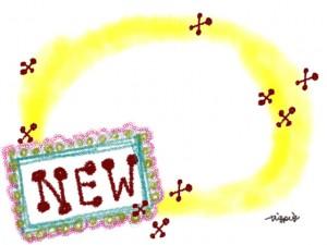 """フリー素材:ガーリーな""""NEW""""の手書き文字とクロス模様と水彩のフレーム;640×480pix"""