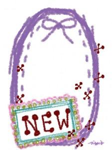 """大人可愛い手書き文字""""NEW""""とリボンと楕円のリボンの紫のラベルのフリー素材:480×640pix"""
