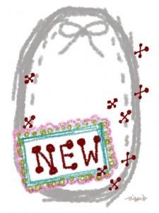 大人可愛い「NEW」の手書き文字とリボンのラベル風フレームのフリー素材:480×640pix