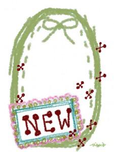 大人可愛い「NEW」の手書き文字と抹茶色のリボンのラベル風フレームのフリー素材:480×640pix