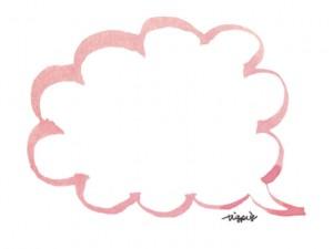 大人可愛い桜色の水彩の吹出しのイラストのフリー素材:640×480pix